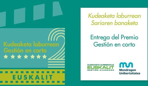 Sala BBK Euskalit
